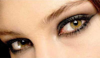 ojospequenos